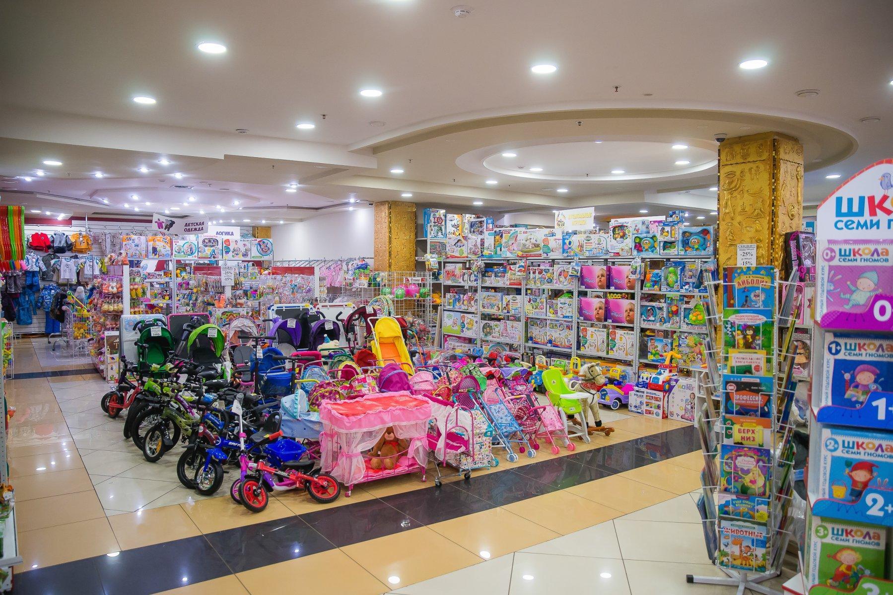 Магазин Детский Мир Ассортимент Товаров